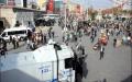 Gezi Parkı Canlı Yayın İzle Taksim